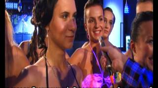 Анонс Мисс Дзержинск - 2012 в Галактике