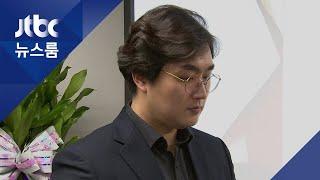 2019 기후변화 언론인상…JTBC 박상욱 기자 등 선정