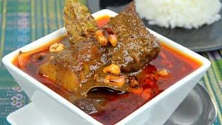 How To Make Massaman Curry แกงมัสมั่นเนื้อ