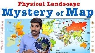 நாடுகளை நசுக்கிய எல்லைகள் | Mystery of Map | countries in Map | Tamil | Pokkisham | TP | Vicky