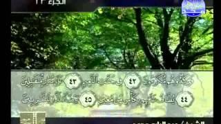 ختمة الأحزاب | الشيخ عبد الباري محمد - الحزب 45