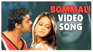 Bommali Video Song ||  Billa Movie ||  Prabhas || Anushka || Meher Ramesh || Shalimar Cinema