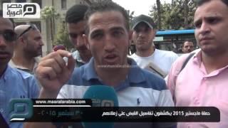 مصر العربية | حملة ماجستير 2015 يكشفون تفاصيل القبض على زملائهم