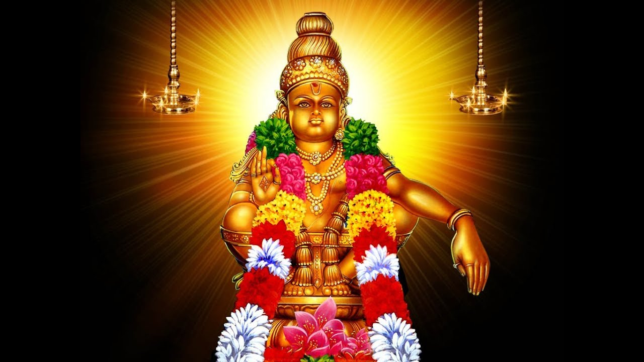 swamy ayyappan namaskara slokam