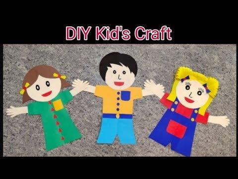 Children's day craft | Kids craft | Children's day craft idea | DIY Paper Doll | Paper Doll Tutorial