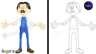 How to Draw a Cartoon | Learn To Draw | Old MacDonald Had a Farm old Man by Sager Sons