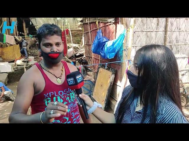 #HarijanColony || Guwahati City || সলনি হৈছে হৰিজন কলনিৰ ৰেহ- ৰূপ