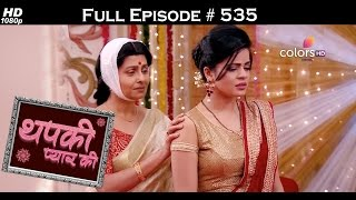 Video Thapki Pyar Ki - 31st December 2016 - थपकी प्यार की - Full Episode HD download MP3, 3GP, MP4, WEBM, AVI, FLV Agustus 2018