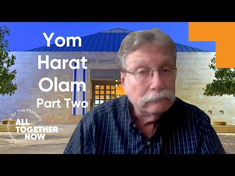 Yom Harat Olam (The Day Of The Creation Of The World) 2/2 - Rabbi Gordon Tucker | All Together Now