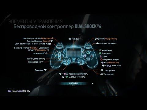 Игра черный экран что делать
