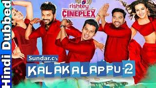 Kalakalappu 2 Hindi Dubbing Rights Sold | Good News For South Movies Fans | Latest News 2018