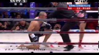 2014 Hero Legends World kickboxing 70KG Title: Mike Zambidis VS Xu Yan