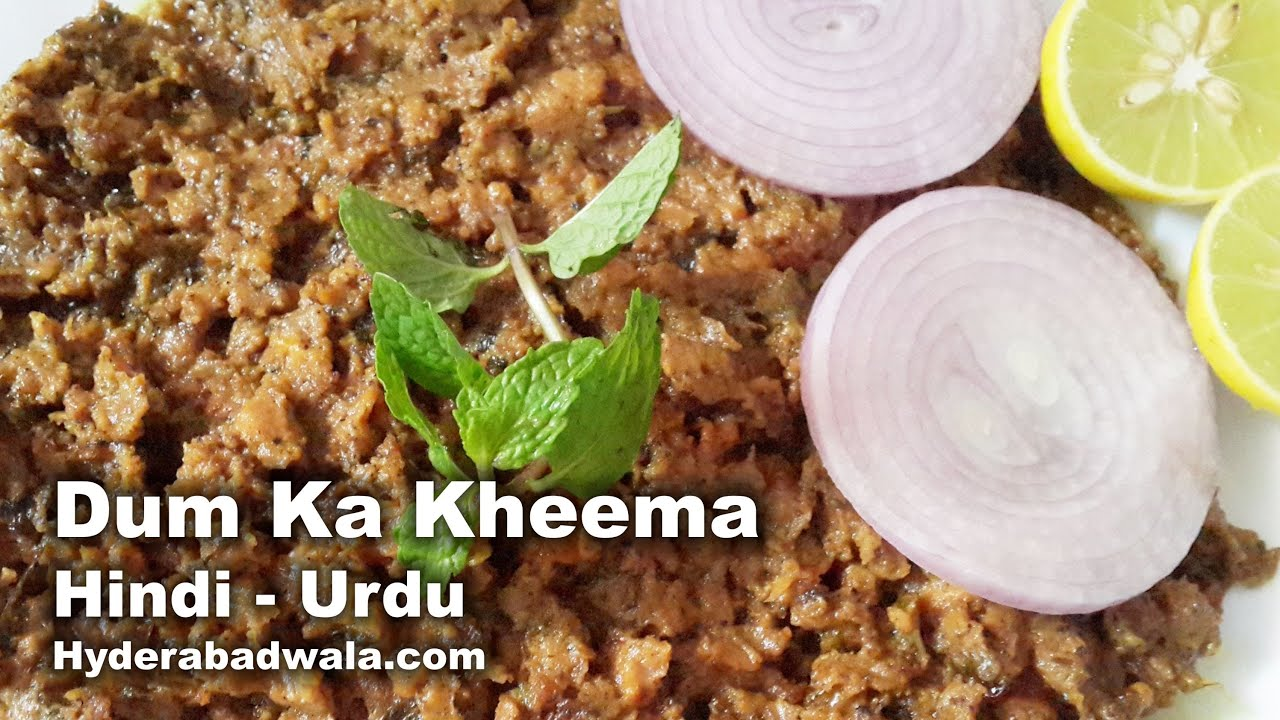 Hyderabadi dum ka keema recipe video hindiurdu youtube forumfinder