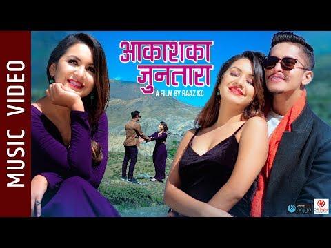 """Aakashka Junatara"" Nepali Song    Anju Panta And Shantim Koirala    Ft. Benisha Hamal, Pranip"