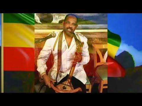 Negalign Muluken - የጀግና ማስታወሻ - New Ethiopian Music 2018