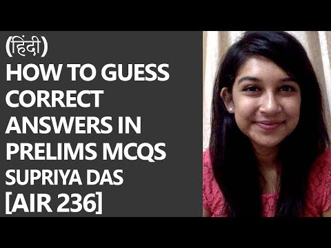[AIR 236] How To Guess Correct Answers in Prelims MCQs by Supriya Das