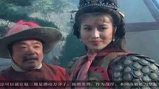 水浒中,扈三娘全身纹满青龙,为何还被称为最美女将?