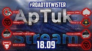 #RoadToTwister Онлайн-Финал Blitz Twister Cup: [C4] vs [Imperious] и [C4] vs [Ace Ventura] WoT Blitz