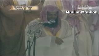 Makkah 1424 / 2003