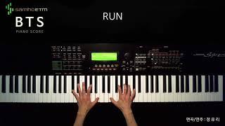 Download Lagu BTS - RUN [PIANO COVER] mp3