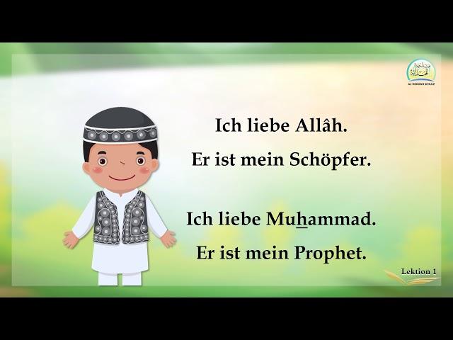 Die islamische Bildung Band 1 Lektion 1 mit Erläuterung auf Deutsch