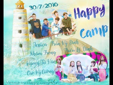 [Vietsub] HAPPY CAMP 30.07.2016 Lão Cửu Môn – Jessica, Trần Vỹ Đình, Triệu Lệ Dĩnh