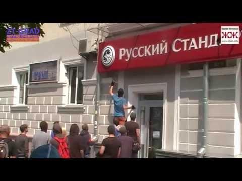 Как лучше купить золото в Сбербанке России: слитки, монеты