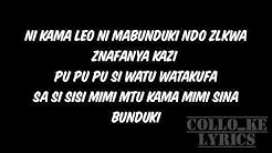 PU PU PU lyrics - Ssaru x Parroty x Kappy