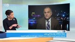 محلل سياسي مصري: تعدد الأجهزة الأمنية المصرية مسؤول عن التجاوزات | المسائية