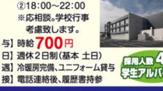 鹿児島県霧島事業所 鴻池運輸株式会社(アステム)