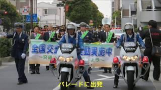 春の全国交通安全運動(4月6日~4月15日)始まりました。 守ろう!交通ル...