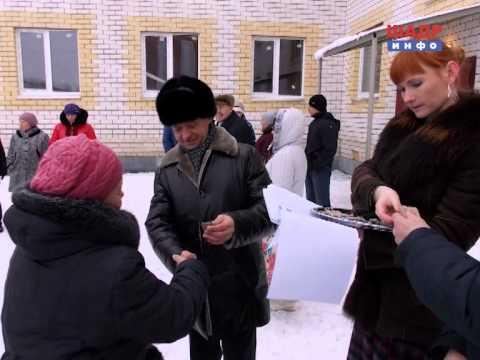 Сдача нового дома в Катайске (2014-12-26 )