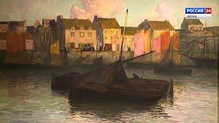 Искусство увидеть …История одной картины: «Город на берегу» 1896 год (ГТРК Вятка)