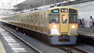 西武9000系 9002F 快速池袋行き秋津駅到着~発車