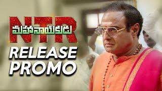 NTR Mahanayakudu Release Promo 1 Nandamuri Balakrishna, Rana Daggubati, Vidya Balan