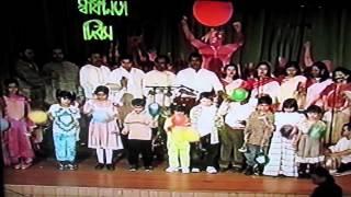 BIRTHDAY SONG OF BANGABANDHU SHEIKH MUJIBUR RAHAMAN IN MARCH 2001