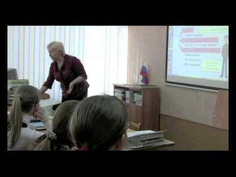 Учебное пособие: Охрана труда - основные термины, понятия
