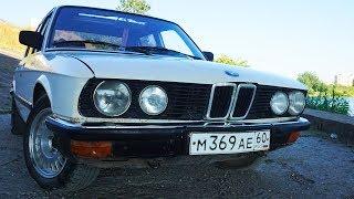 МЫ КУПИЛИ BMW E28! И ОНА СРАЗУ СЛОМАЛАСЬ!