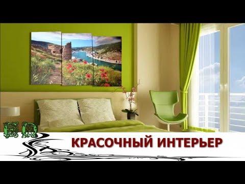Натяжной потолок с фотопечатью, фото для потолка Шаттерсток