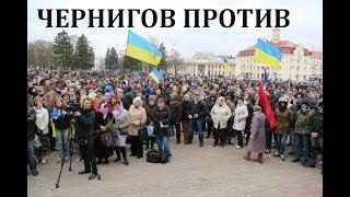 Чернигов ответил Порошенко: 'Военное положение - фарс. Расплата близка'