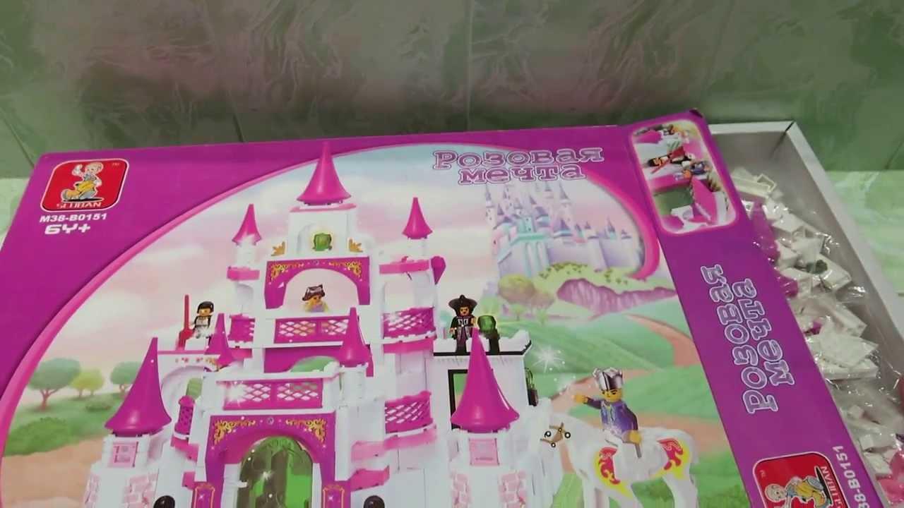 Конструктор розовая мечта замок принцессы