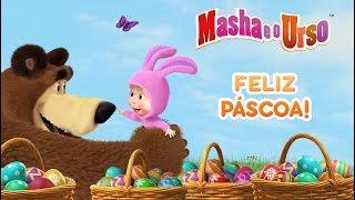 Masha e o Urso - Feliz Páscoa! 🐣