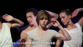 ハンブルク・バレエ団「ニジンスキー」