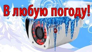 Обзор уличной Минибуллет IP-камеры ActiveCam AC-D2031IR3. Поддержка двухпоточного видео