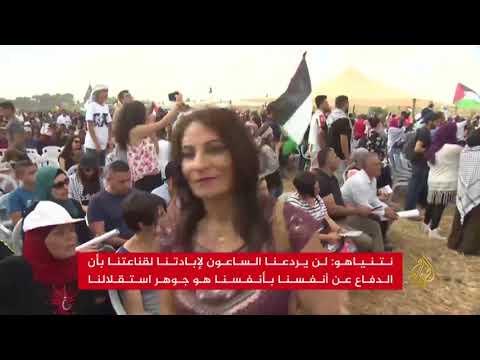 الآلاف من فلسطينيي الخط الأخضر يحيون ذكرى النكبة  - نشر قبل 29 دقيقة