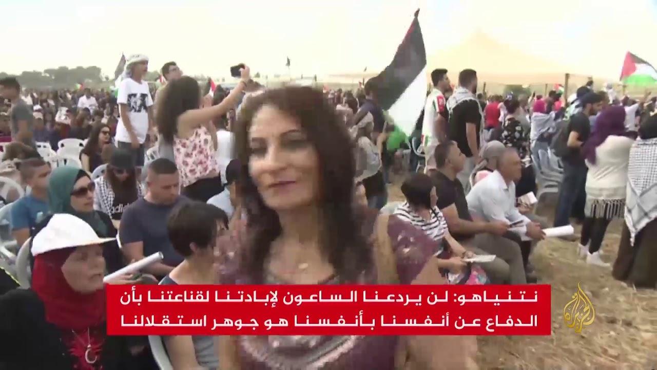 الجزيرة:الآلاف من فلسطينيي الخط الأخضر يحيون ذكرى النكبة