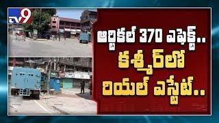 कश्मीर में संपत्ति की बिक्री के लिए नकली संदेशों अनुच्छेद 370 के खत्म करने के बाद वायरल जाना टीवी 9