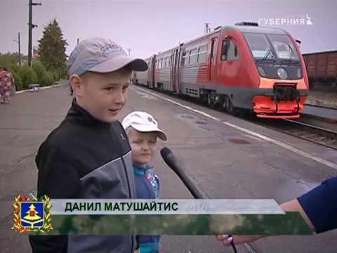 КРАЙ БРЯНСКИЙ -  УНЕЧСКИЙ РАЙОН