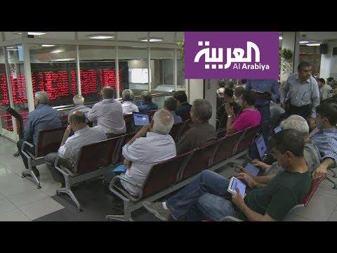 إيران والاقتصاد .. -عض الأصابع-  - 19:54-2018 / 10 / 11