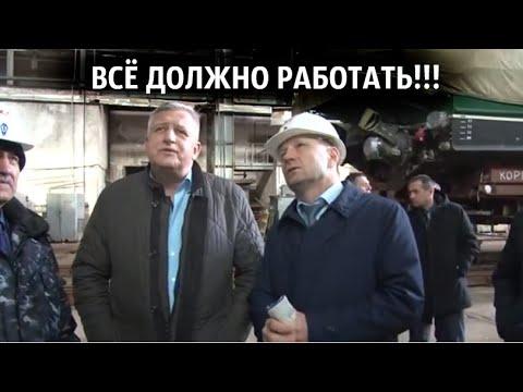ВСЁ ДОЛЖНО РАБОТАТЬ! / Сергей Фургал проверил, как обстоят дела на судостроительном заводе